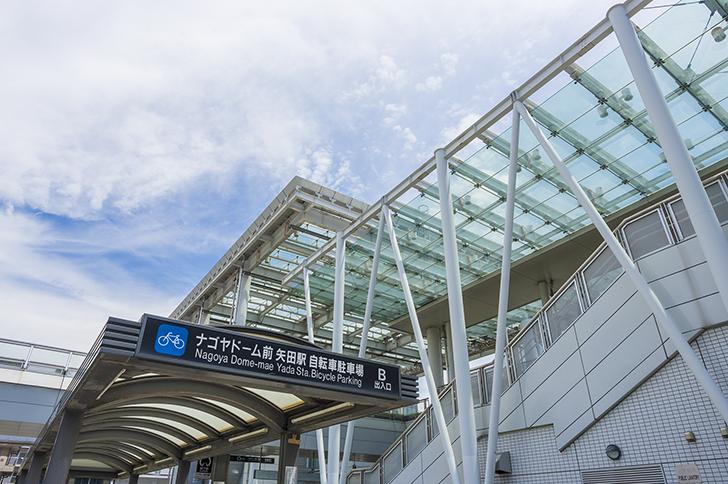 地下鉄ナゴヤドーム前 矢田駅